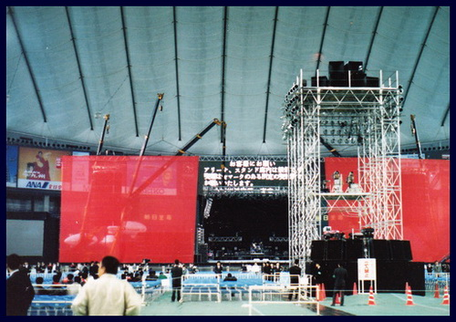 Eikichi Yazawa 1989 Japan Stand Up Tour Dave Pops Clements Guitar Tech Tokyo Dome